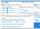 乾坤战纪黑马多功能PK脱机辅助V3.7 免费版