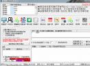 老AQQ营销软件V38.0 官方版