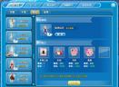 吱吱炫舞时尚挂V1.8.8 稳定版