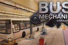 巴士机械师模拟器·游戏合集