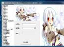 慈�WQQ刷钻刷Q币V5.5 安卓版