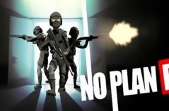 没有B计划·游戏合集