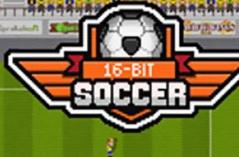 16位足球·游戏合集