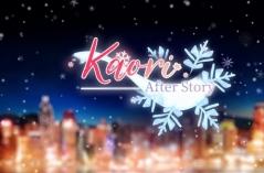 Kaori After Story·游戏合集
