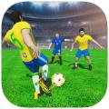 足球比赛联盟 V1.0 苹果版