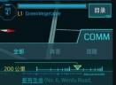 Ingress虚拟现实游戏内购破解版V1.115.0 安卓版