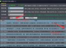 网店真实评语生成器V1.0 绿色免费版