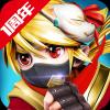 忍者萌剑传变态版 V1.9.0 BT版