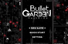 子弹花园·游戏合集