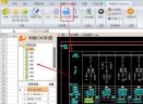 CAD扒图软件V4.0.17.322 官方版