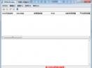 Wifi扫描查看器(WifiInfoView)V2.20 中文版