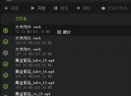 小七高清视频播放器V3.1 最新版