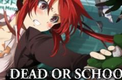 死亡学校·游戏合集
