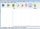 BandZipV6.03 官方版