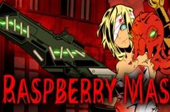 炸裂树莓浆·游戏合集