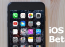 iOS10.3.2 Beta2开发者预览版固件