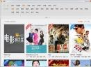 芒果TV会员账号共享器V1.0 绿色版