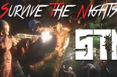 生存之夜·游戏合集