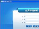 微信会员卡V1.0.0.0 免费版