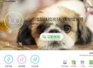 360安全卫士2017最新版V11.4 官方最新版