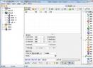 水淼文件批量处理器V1.73 绿色版