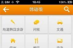 翻译官软件大全