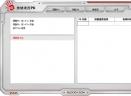 按键速度PKV2.0 官方版