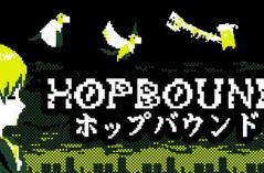 HopBound・游戏合集