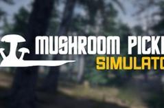 蘑菇采摘机模拟器·游戏合集