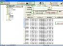 文件换名软件V1.0 PC版