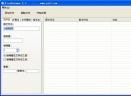 文件改名工具V5.3 绿色版