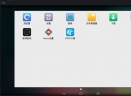 夜神安卓模拟器2017V3.8.1.3 电脑版