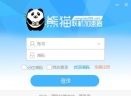 熊猫加速器V1.9.3.0 电脑版