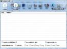软媒虚拟光驱V2.25 电脑版