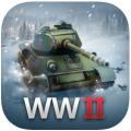 WW2战场模拟器 V1.0 苹果版