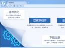 uc浏览器V5.2.2603.31 电脑版