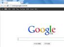 谷歌浏览器V56.0.2906.0 绿色版
