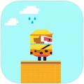 大圣过桥 V1.2 苹果版