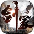 墨影剑冢 V1.0 苹果版