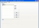 东芝U盘量产工具V1.2.0.2 电脑版