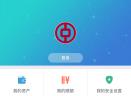 中国银行手机银行V3.0.6 ios版