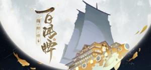 阴阳师:百闻牌专区