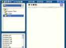 音乐贺卡厂(Ecardiy)V5.81 简体中文版