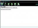 木马克星2011 build 0730 绿色特别版