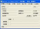 Detect it Easy(壳侦测)V0.61 绿色汉化版