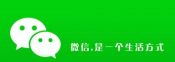 微信永利手机版网址