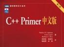 C++编程思想PDF