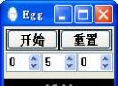 Egg(超小型倒计时软件、可以自定义闹钟声文本等)V1.402汉化修正绿色版