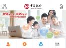 中国银行最新版V3.0.5 安卓版