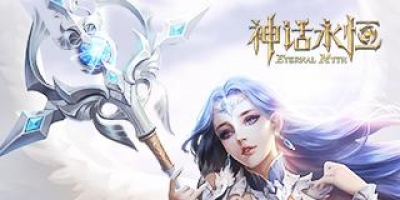这是一款唯美风格的神话西游游戏,游戏中我们可以感受到大型MMORPG游戏地精彩对决,奇幻的世界等你来战斗